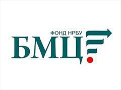 """Онлайн-заседание Комитета по рекомендациям (КпР) Фонда """"НРБУ """"БМЦ"""" 28.05.2020"""